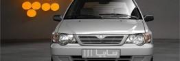 نشست وزارت صنعت و بانک مرکزی برای اجرای مرحله دوم فروش اقساطی خودرو