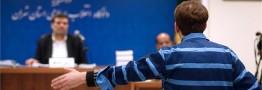 دادگاه بعدی بابک زنجانی 22 آذر ماه غیرعلنی برگزار می شود