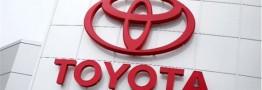 هدفگذاری تویوتا برای فروش ۱۰ میلیون خودرو
