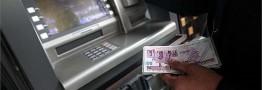 قطع پرداخت یارانه نقدی افراد بالای ۱۸ سال فاقد کارت ملی از بهمن