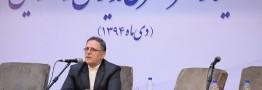 آزادسازی ۳۰میلیارد دلار پول بلوکه ایران در هفته آینده