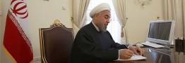 تشریح دستاوردهای یازده گانه ایران اسلامی در حوزههای هستهای، سیاسی، حقوقی و اقتصادی