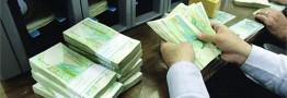جزئیات پرداخت وام بانکی ۲۶۶ هزار میلیاردی