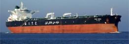 نفت ایران با بیمه شرکت آمریکایی به اروپا میرود