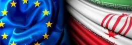 دومین همایش تجاری و بانکی ایران و اروپا برگزار میشود