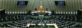 آغاز بررسی کلیات لایحه بودجه سال 95 کل کشور در مجلس