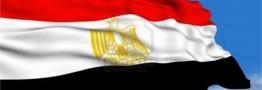 مصر مجوز انتقال نفت ایران از خط لوله «سومد» را صادر کرد