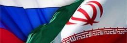 روسیه تخفیف ۲۵ درصدی در هزینه های گمرکی به ایران میدهد