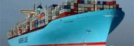 بسته رشد صادراتی ۹۵