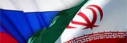 ارزش تجارت میان ایران و روسیه ۱/۵ برابر افزایش یافت