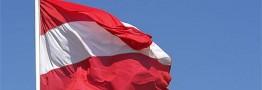 بانک «رایفایزن اتریش» به زودی در ایران شعبه میزند