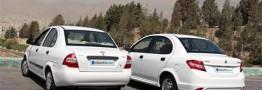 توقف فروش فوری خودرو/ سبد تحمیلی سایپا و چرت پاییزی شورای رقابت