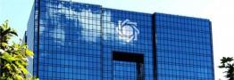 بانک مرکزی مجوز بازشدن نماد بانکها در بورس را صادر کرد