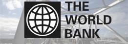 پیشبینی ناامیدکننده بانک جهانی درباره رشد اقتصادی آسیای مرکزی