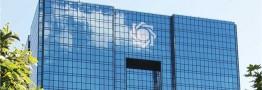 اقدامات بانک مرکزی برای بازپس گیری منابع مالی در پرونده بابک زنجانی