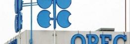 مذاکرات وزرای نفت ایران و ونزوئلا پشت درهای بسته آغاز شد