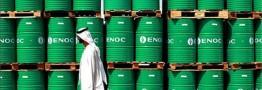 دود برگزیت به چشم عربستان رفت/ آسیبهای صنعت نفت انگلیسی