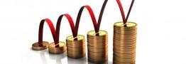 بانک مرکزی نرخ تورم بهمنماه را ۸/۷ درصد اعلام کرد