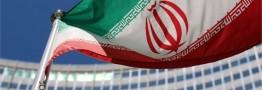 پذیرش بازرسان جدید/ ۱۲۴ متریک تن ذخیره آب سنگین ایران