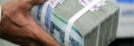 درآمدهای استانها در سال ۹۶ تعیین شد/ تهرانیها بیشترین مالیات را پرداخت میکنند