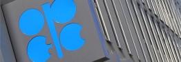 درخواست عربستان برای پیوستن ایران به توافق کاهش تولید اوپک