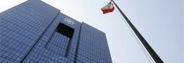 اعتراض ایران به تصمیم اخیر دادگاه لوکزامبورگ / کاهش اتکا به دلار دنبال میشود