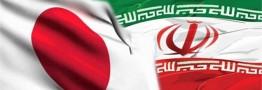 ژاپن از اجرایی شدن موافقتنامه حمایت متقابل از سرمایهگذاری با ایران خبر داد