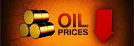 قیمت جهانی نفت با کاهش نیم دلاری روبرو شد