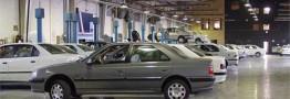 هشدار سازمان حمایت به متقاضیان پیشخرید خودرو