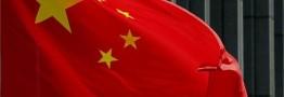 چین ۱۲۴ میلیارد یوآن به پروژه جاده ابریشم کمک میکند