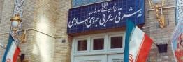 واکنش ایران به تصویب تحریمهای جدید آمریکا علیه ایران