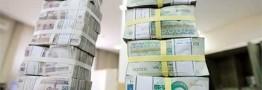 ۲ هزار و ۷۰۰ میلیارد تومان اموال مازاد بانک ملی به فروش میرسد