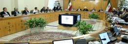 تومان رسما واحد پول ایران شد