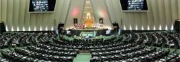 لیست وزرای پیشنهادی دولت دوازدهم به مجلس + برنامه وزرای پیشنهادی