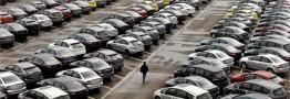 حذف و اضافه مقررات خودرویی