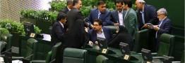 اظهارات مخالفان و موافقان در مورد وزیران پیشنهادی