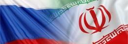 روسیه سهام یک مشتری نفت ایران را خرید
