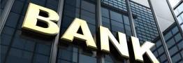 جزئیاتی از تشکیل بانک «کوثر»