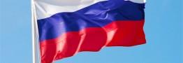 اخذ تابعیت روسیه با سرمایه گذاری دراین کشور