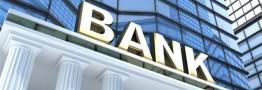 مراودات بانکی جان گرفت