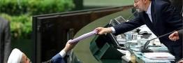 بودجه ۹۷، ۱۹ آذر تقدیم مجلس میشود