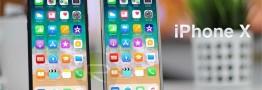 آیفون X اولین موبایلممنوعه در طرحرجیستری موبایل