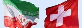 گشایش در روابط بانکی ایران و سوئیس