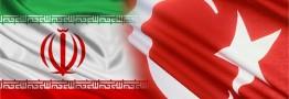 افزایش ۱۴ درصدی مبادلات تجاری بین ایران و ترکیه/ کاهش ۶۵ درصدی صادرات ترکیه به ایران