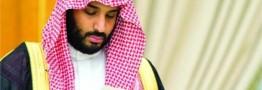 محمد بن سلمان، شخصیت سال در نظرسنجی مجله تایم