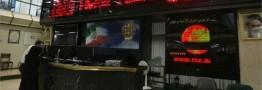 تقویت بورس در کانال ۹۱ هزار واحدی