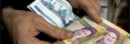 مخابرات دستمزد کارمندان در ٣ استان را قسطی پرداخت میکند