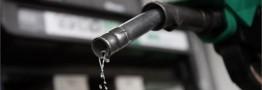 بنزین ۵ هزار تومانی پسا زلزله
