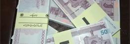 اخذ مالیات از سپردههای بانکی