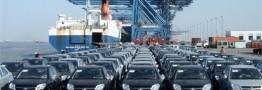 تعرفه جدید واردات خودرو اعلام شد